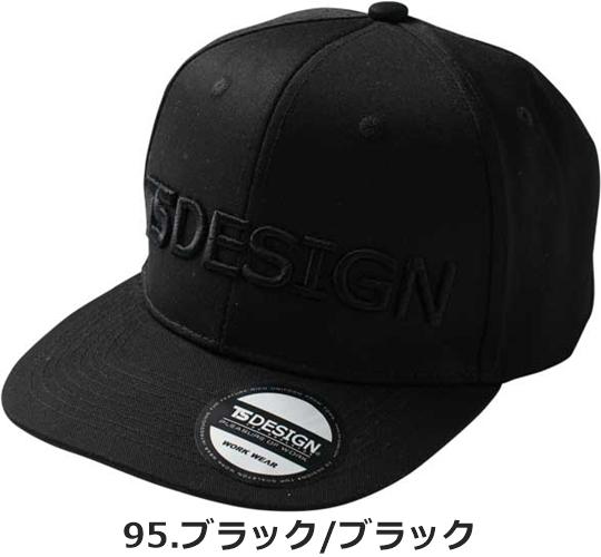 84920 TS ベースボールキャップ 【TS DESIGN】