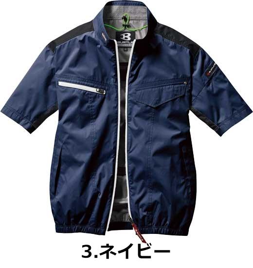 AC1076 エアークラフト半袖ジャケット (半袖) (ユニセックス) 【BURTLE(バートル)】