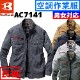 AC7141 エアークラフトブルゾン (長袖) (ユニセックス) 【BURTLE(バートル)】