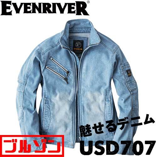 USD707 ストレッチブラストブルゾン 【EVENRIVER(イーブンリバー)】