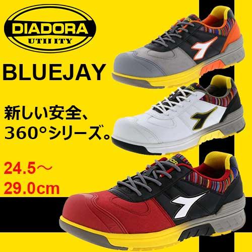 BLUEJAY (ブルージェイ) BJ-121 BJ-312 BJ-812 【DIADORA(ディアドラ)】