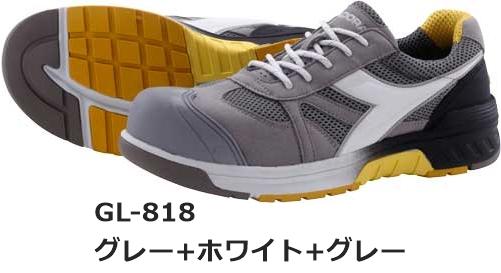 GULL (ガル) GL-217 GL-818 【DIADORA(ディアドラ)】