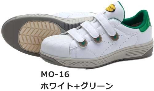 MOA (モア) MO-16 MO-24 【DIADORA(ディアドラ)】