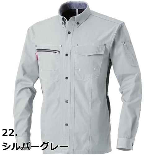 125 長袖シャツ 【SOWA】
