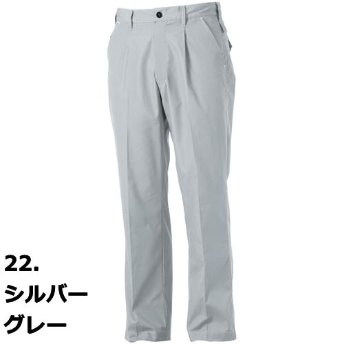 129 スラックス 【SOWA】