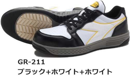 GREBE (グレーブ) GR-211 GR-312 【DIADORA(ディアドラ)】