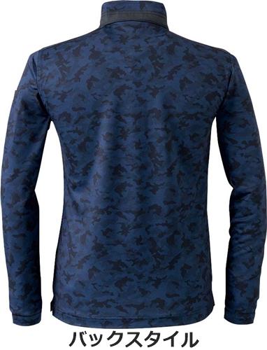 #706 ハイブリッド長袖ジップアップシャツ 【I'Z FRONTIER (アイズフロンティア)】