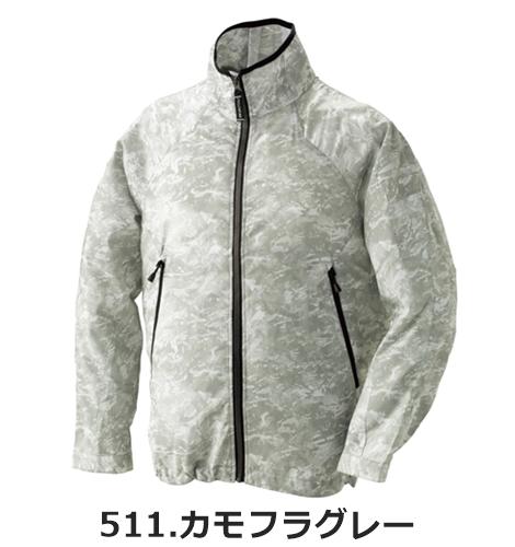 7059-00 長袖ブルゾン (サイクロンエアー CYCLONE AIR) 【SOWA】