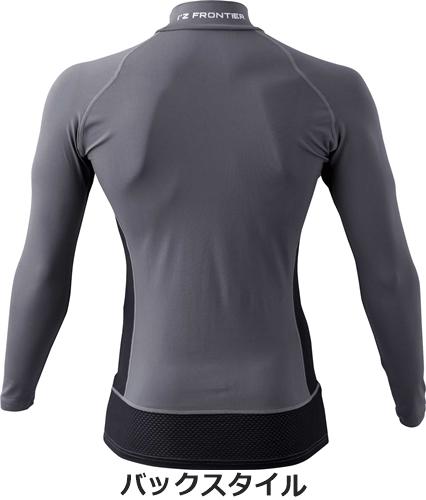#201 冷感コンプレッションハイネックシャツ 【I'Z FRONTIER (アイズフロンティア)】