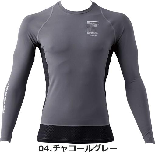 #208 冷感コンプレッションクルーネックシャツ 【I'Z FRONTIER (アイズフロンティア)】