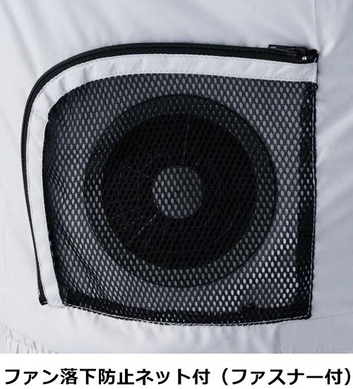 V8301 フルハーネス対応ブルゾン (ポリエステル100%) 【村上被服】