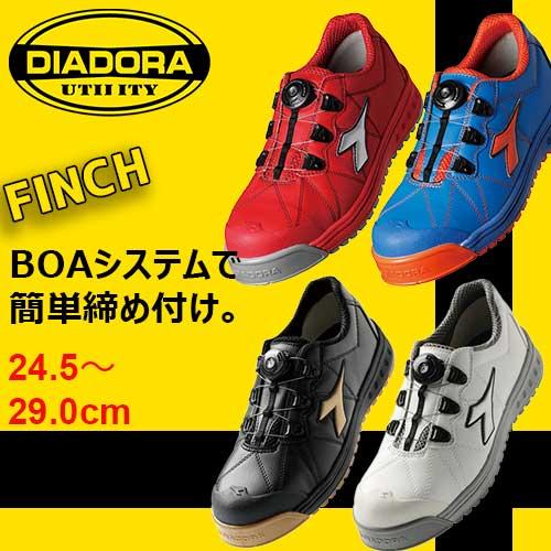 FINCH (フィンチ) FC-181 FC-292 FC-383 FC-474 【DIADORA(ディアドラ)】