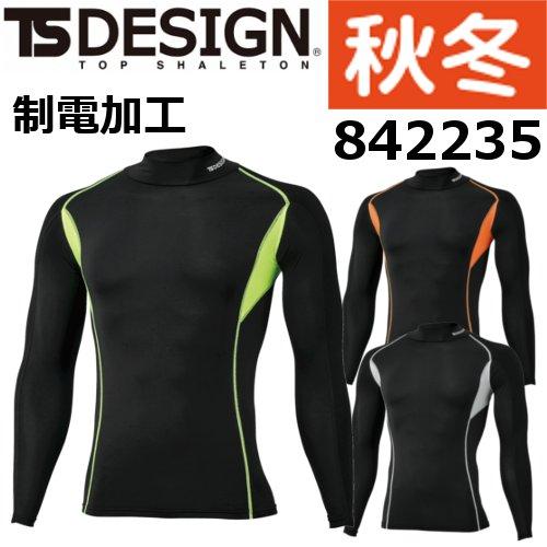 842235 FLASH ロングスリーブシャツ 【TS DESIGN】