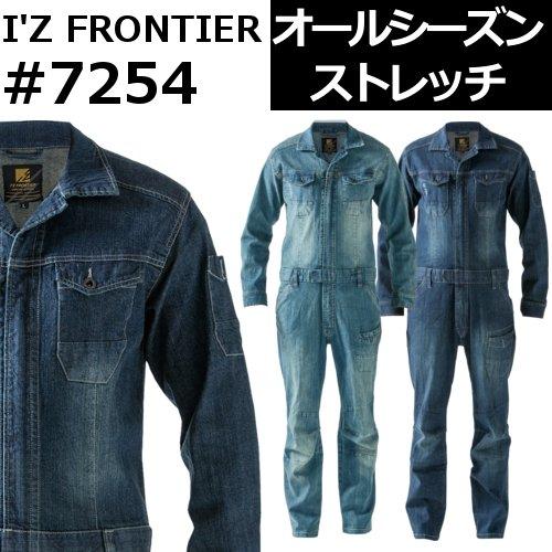 #7254 ストレッチ3Dオーバーオール 【I'Z FRONTIER (アイズフロンティア)】