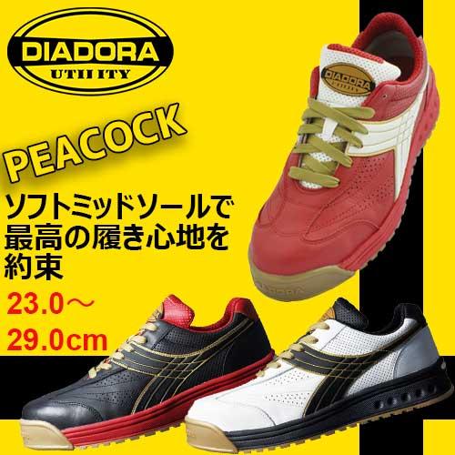 PEACOCK (ピーコック)  PC-12 PC-22 PC-31 【DIADORA(ディアドラ)】
