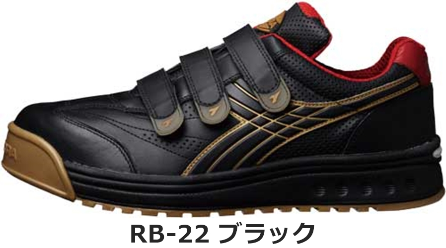 ROBIN (ロビン) RB-11 RB-22 RB-213 【DIADORA(ディアドラ)】