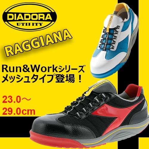 RAGGIANA (ラジアナ)  RG-14 RG-23 【DIADORA(ディアドラ)】