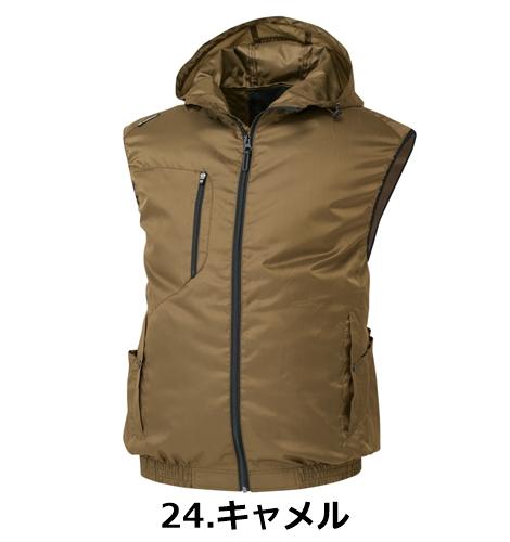 G-4219 エアーマッスルフーティーベスト 空調服 【CO-COS(コーコス)】