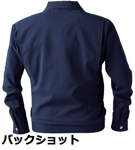 923 エコ長袖ブルゾン 【SOWA】
