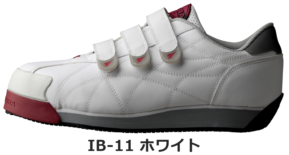 IBIS (アイビス) IB-11 IB-22 IB-33 【DIADORA(ディアドラ)】