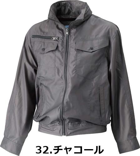 05810 S-AIR フードインジャケット 【シンメン 空調服 SHINMEN】