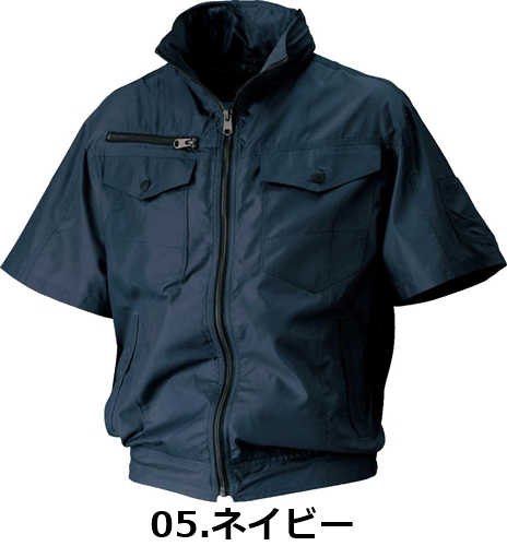 05811 S-AIR フードインハーフジャケット 【シンメン 空調服 SHINMEN】