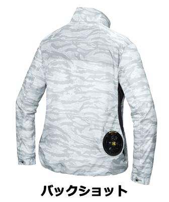 AC1011P エアークラフトジャケット (カモフラホワイト) 【BURTLE(バートル)】