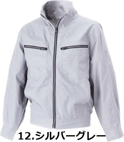 05830 S-AIR コットンワークジャケット 【シンメン 空調服 SHINMEN】