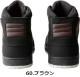 DG701 セーフティーシューズ 【D.GROW (クロダルマ KURODARUMA)】