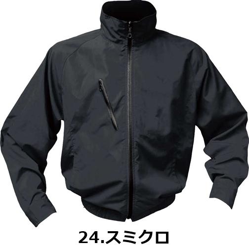 88200 SK型ブルゾン 【シンメン 空調服 SHINMEN】