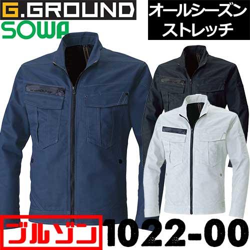 1022-00 長袖ブルゾン 【SOWA】