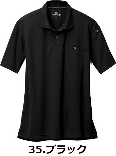 667 半袖ポロシャツ 【BURTLE(バートル)】