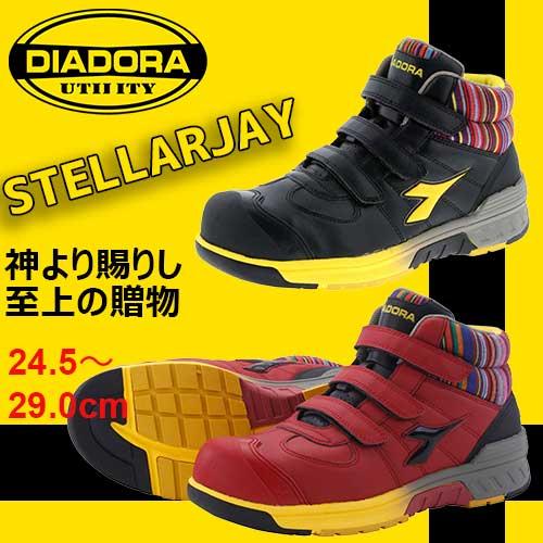 STELLAJAY (ステラジェイ) SJ-25 SJ-32 【DIADORA(ディアドラ)】