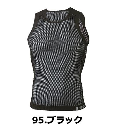 8050 TS DRY ノースリーブ  【TS DESIGN】