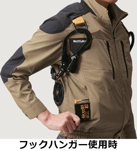 AC1041 エアークラフトブルゾン(ユニセックス) 【BURTLE(バートル)】
