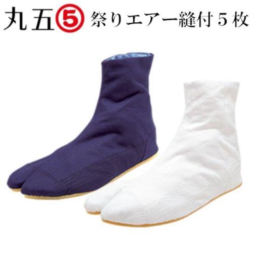 祭りエアー縫付5枚 【丸五】 10505