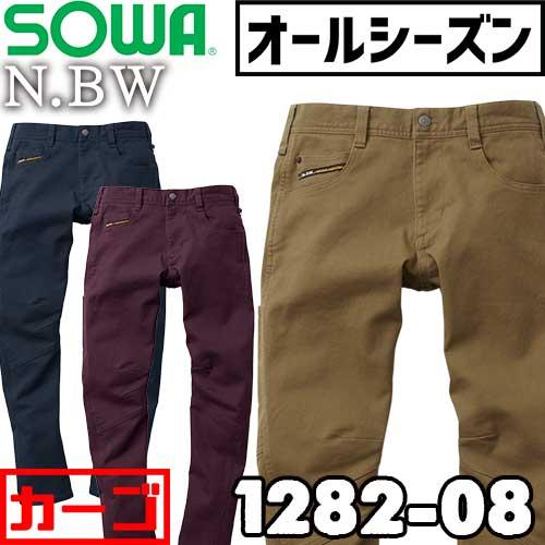 1282-08 カーゴパンツ 【SOWA (N.BW)】