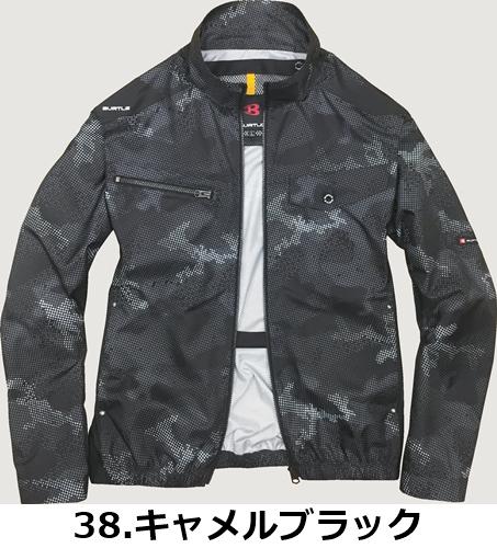 AC1021P エアークラフトブルゾン(ユニセックス) カモフラブラック 【BURTLE(バートル)】