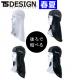 841191 バラクラバ アイスマスクニンジャ  【TS DESIGN】