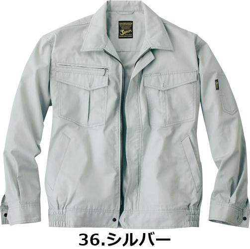 51200 ブルゾン 【自重堂 (Jawin)】