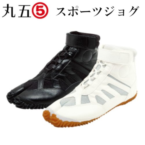 スポーツジョグ 【丸五】 10567