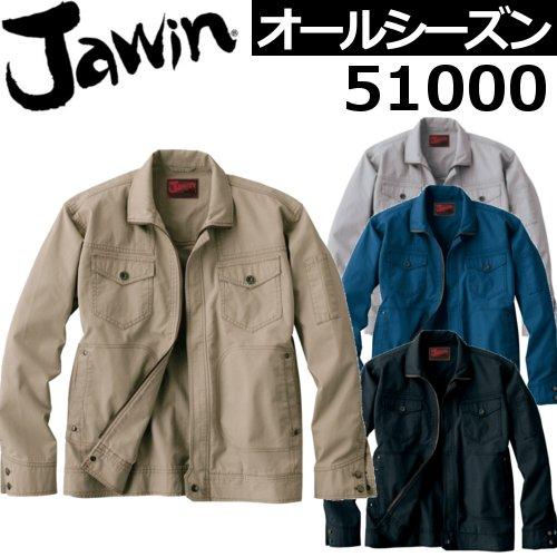 51000 ジャンパー 【自重堂 (Jawin)】