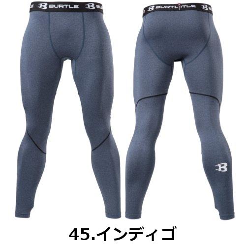4044 ホットフィッテッドパンツ 【BURTLE(バートル)】