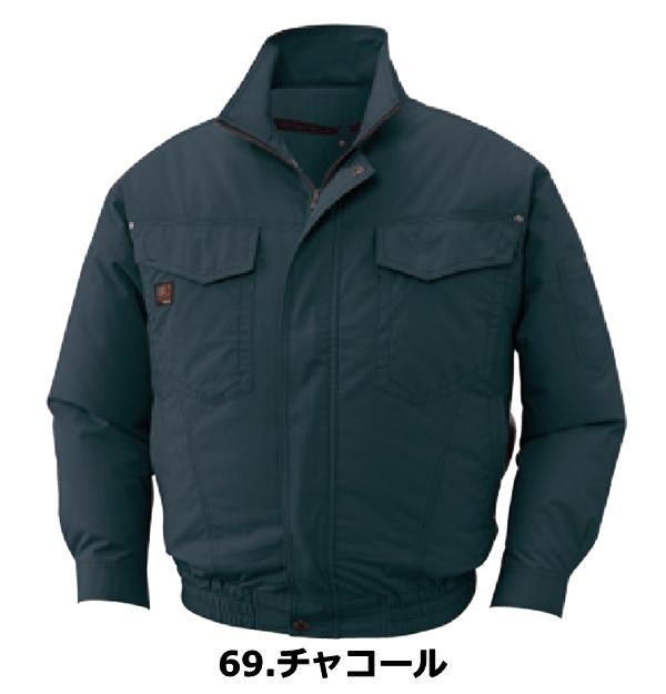 KU91400 長袖ワークブルゾン 【アタックベース】