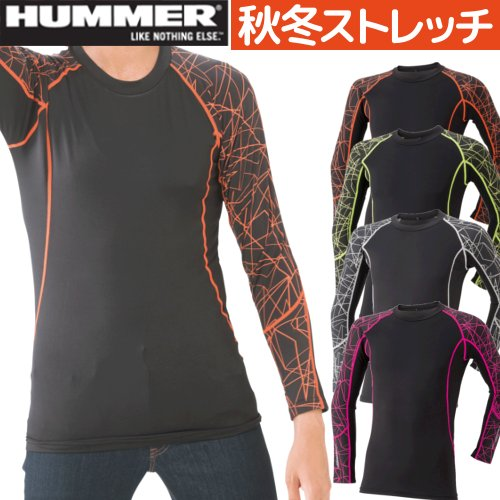845-15 HUMMER 発熱クルーネック 【アタックベース】