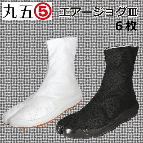 エアージョグIII 6枚 【丸五】