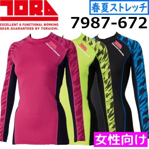 7987-672 レディースクルーネックTシャツ 【寅壱 TORAICHI】