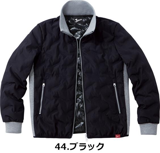 58600 防寒ジャンパー 【自重堂 (Jawin)】