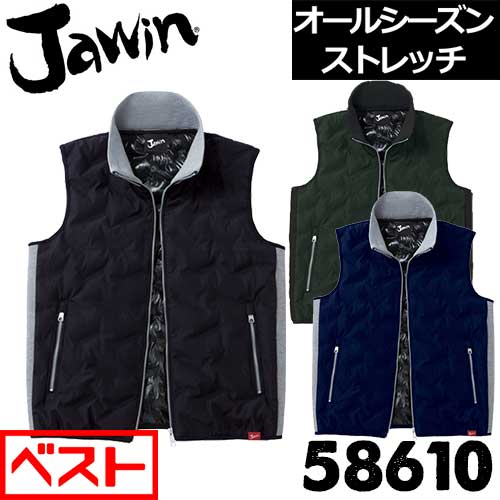 58610 防寒ベスト 【自重堂 (Jawin)】