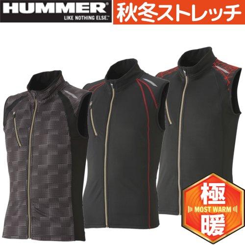 830-0 HUMMER 防風ベスト 【アタックベース】